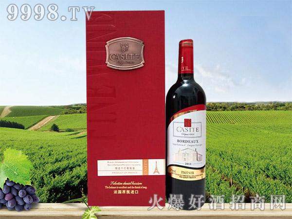 法国卡斯特黑比诺红葡萄酒