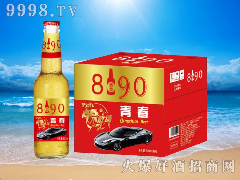 青春8090啤酒(金标)