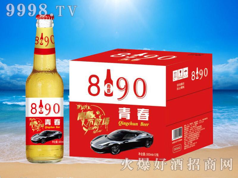 青春8090啤酒(白标)