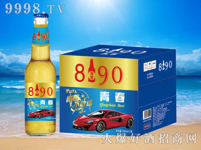 青春8090啤酒500ml(蓝箱)