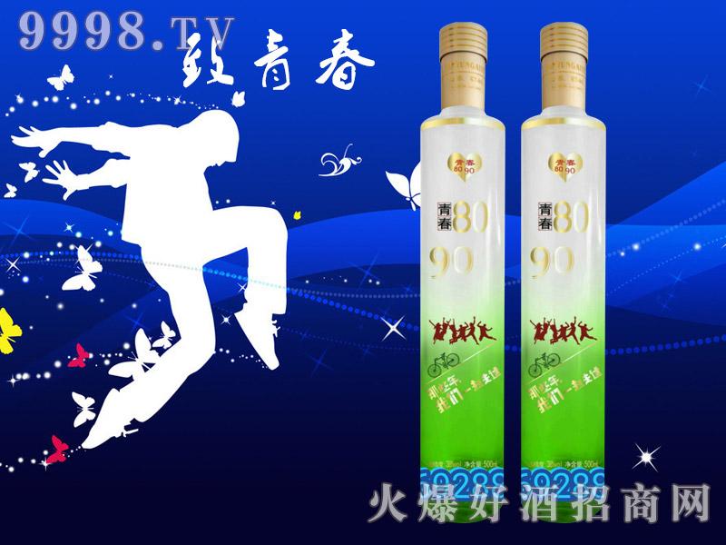 青春8090酒38°500ml
