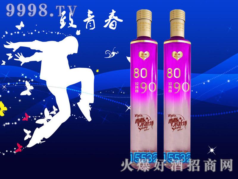 青春8090酒(致青春)