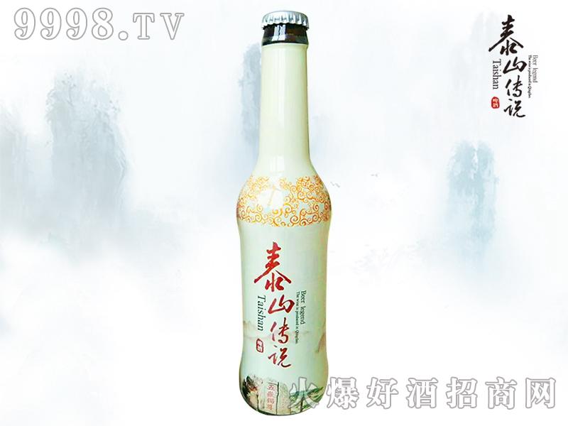 泰山传说啤酒瓶装