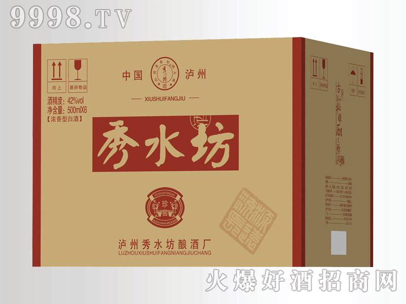 秀水坊酒珍窖(箱)