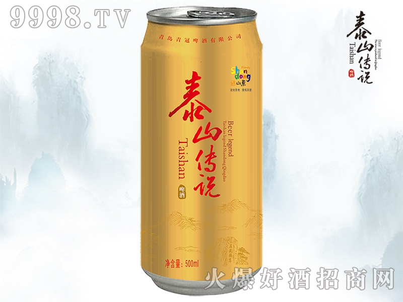 泰山传说金冠乐虎体育直播app500ml易拉罐