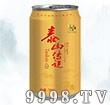泰山传说金冠啤酒330ml易拉罐夜场专用-啤酒招商信息