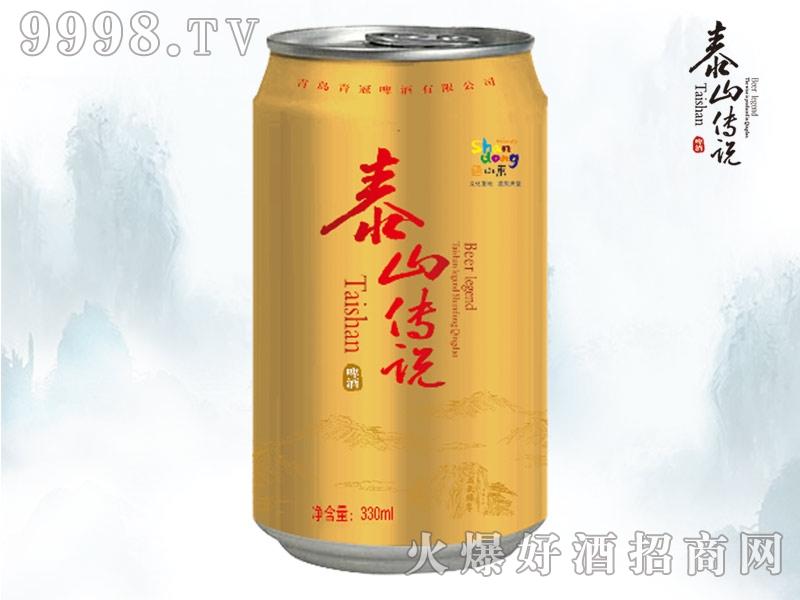 泰山传说金冠啤酒330ml易拉罐