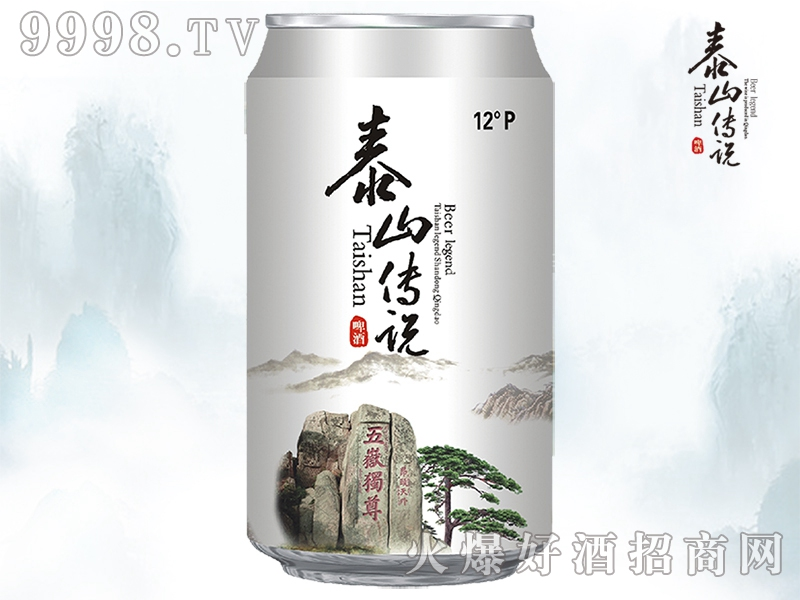 泰山传说原浆白啤酒330ml易拉罐夜场专用