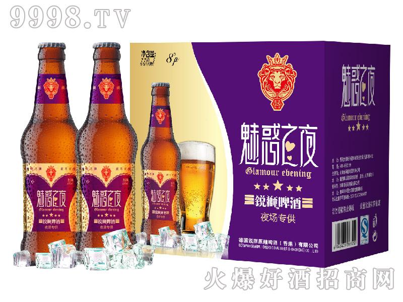 锐狮啤酒・魅惑之夜330mlx24