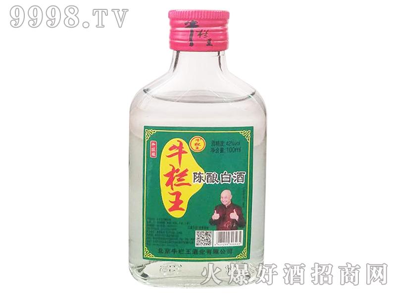 牛栏王陈酿白酒42°100ml