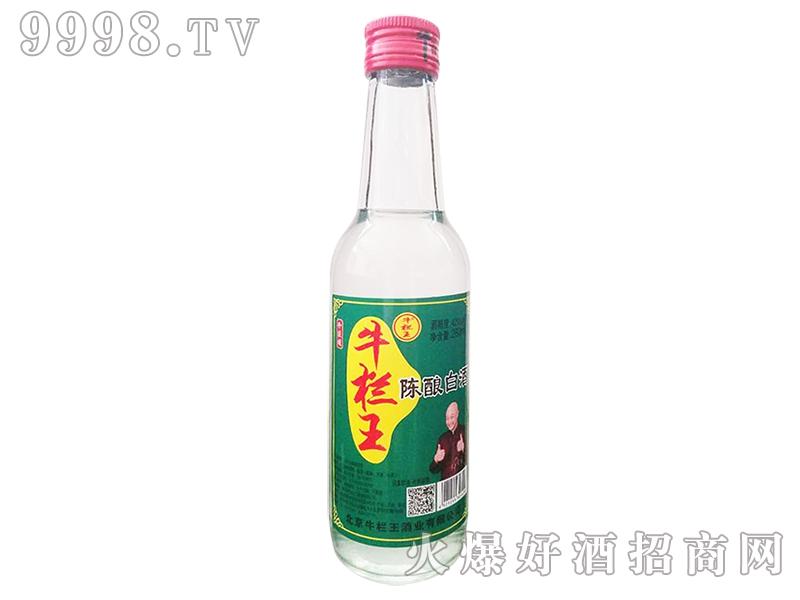 牛栏王陈酿白酒42°260ml