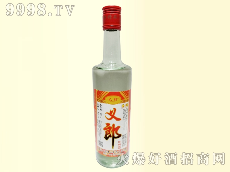 义郎陈酿酒