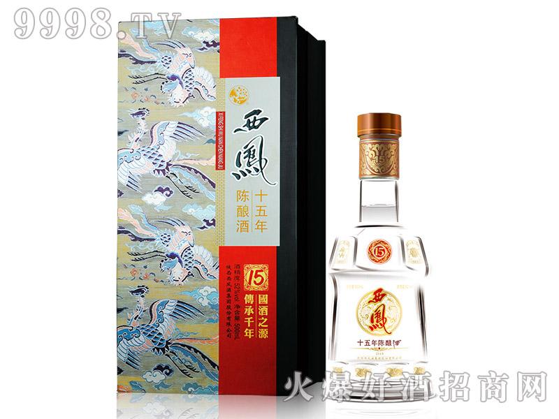 西凤酒52度陈酿酒15