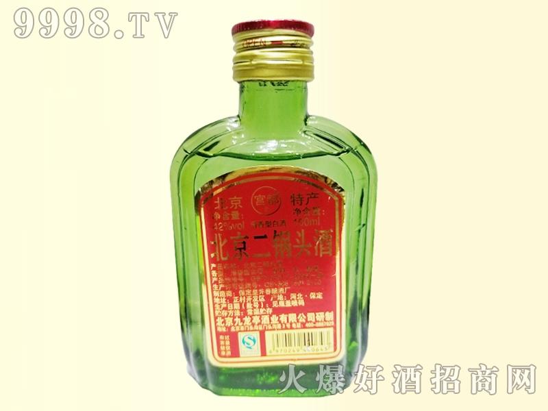 北京二锅头酒绿瓶
