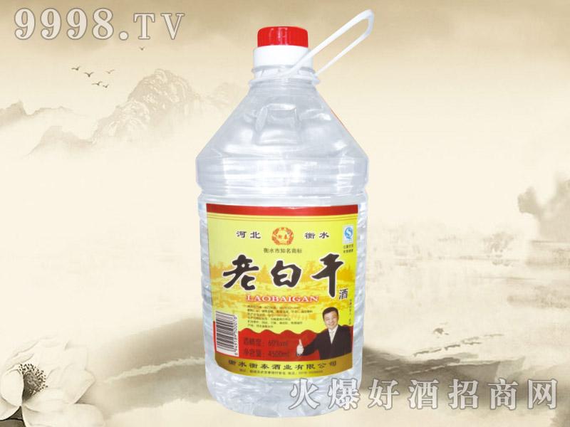 衡泰老白干酒60°4500ml