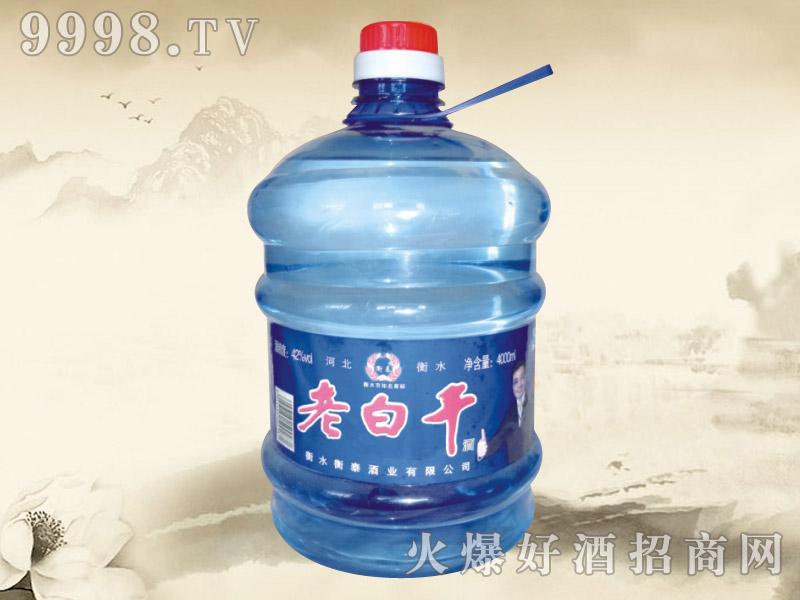 衡泰老白干酒42°4L