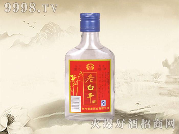 衡泰老白干酒42°125ml