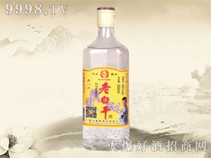 衡泰老白干酒45°500ml