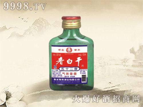 衡泰老白干酒52°100ml