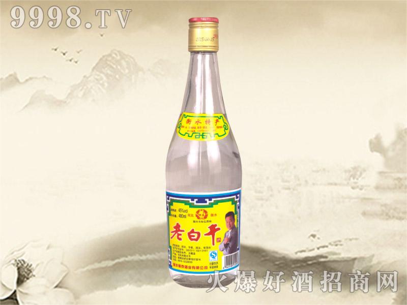 衡泰老白干酒45°480ml