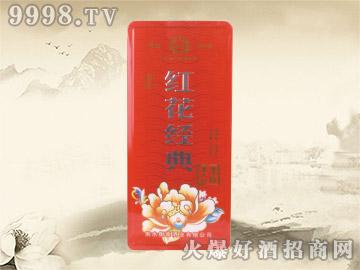 衡泰老白干酒红花经典A8(铁盒)