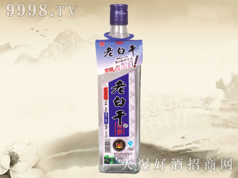 衡泰老白干酒淡雅(光瓶)