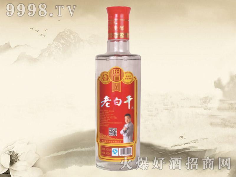 衡泰老白干酒超值42°(光瓶)