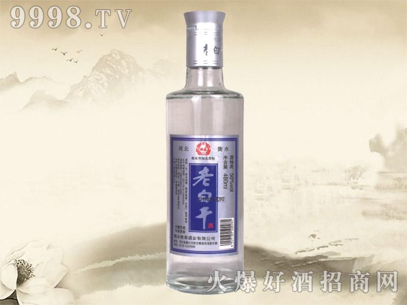 衡泰老白干酒蓝标(磨砂瓶)
