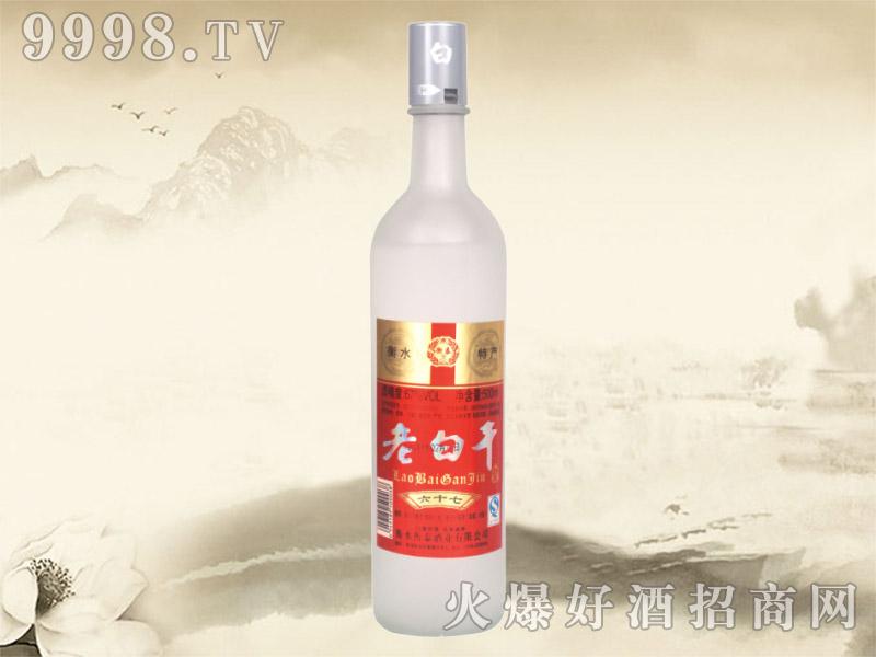 衡泰老白干酒红标(磨砂瓶)