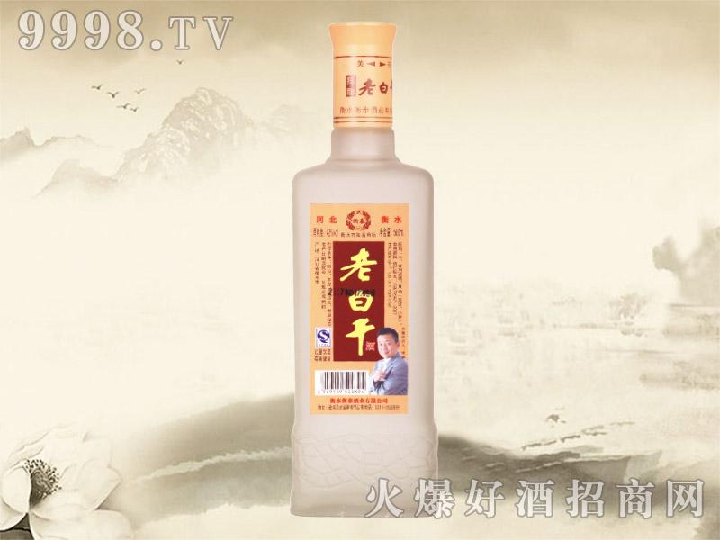 衡泰老白干酒(磨砂四方瓶)
