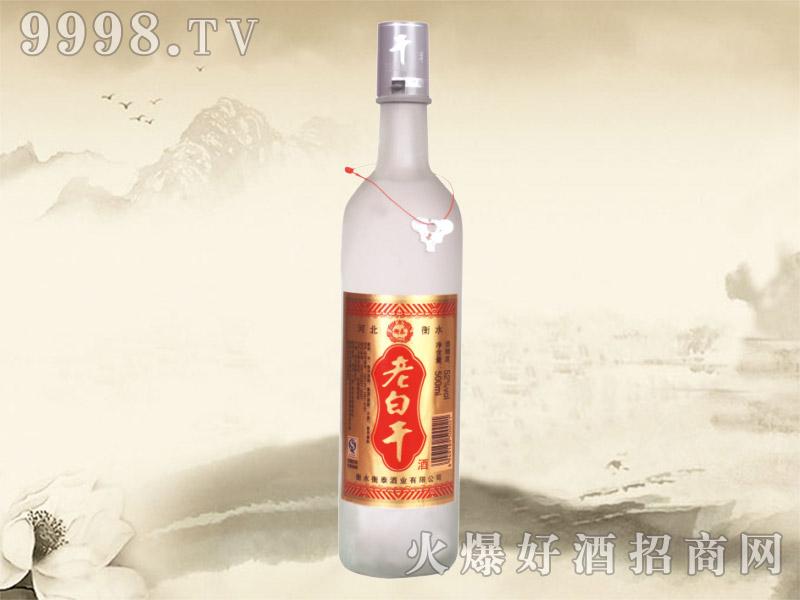 衡泰老白干酒金标(磨砂瓶)