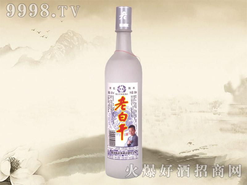 衡泰老白干酒青花(磨砂瓶)