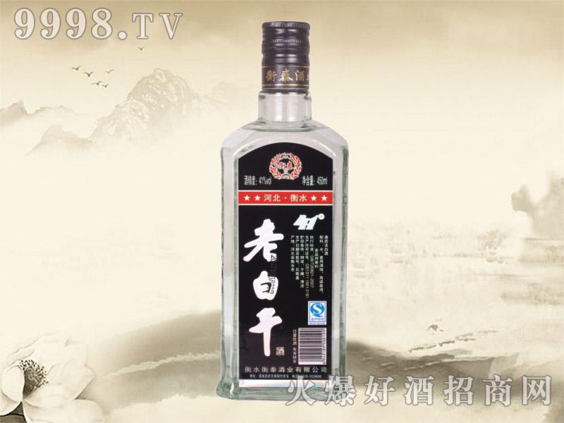 衡泰老白干酒41°