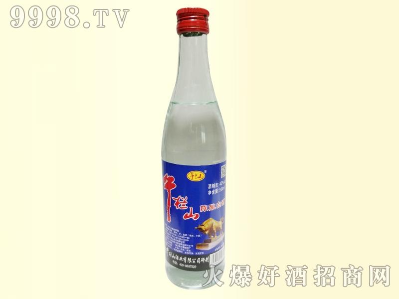 午拦山陈酿白酒42度蓝包装