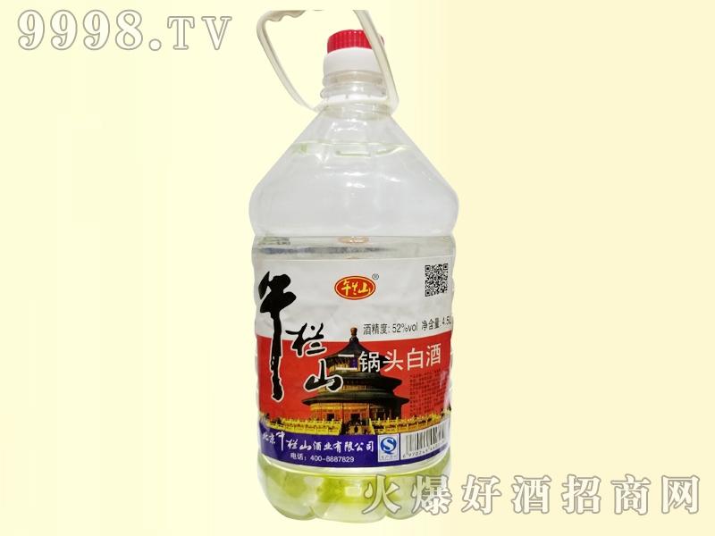 午拦山二锅头白酒4.5L