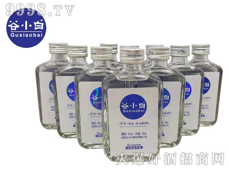 谷小白时尚系列高粱酒40%vol(成都高粱酒)