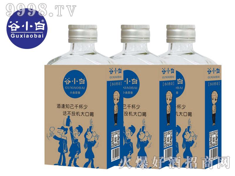 谷小白青春系列高粱酒小曲原香