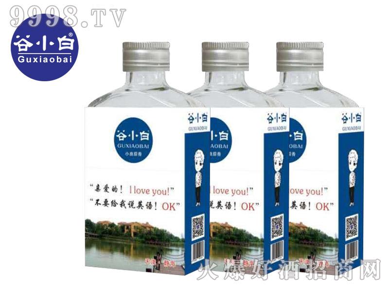 谷小白青春系列高粱酒(美景)