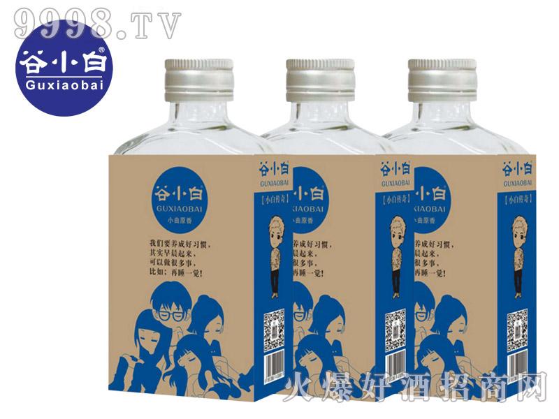 谷小白青春系列高粱酒(好习惯)