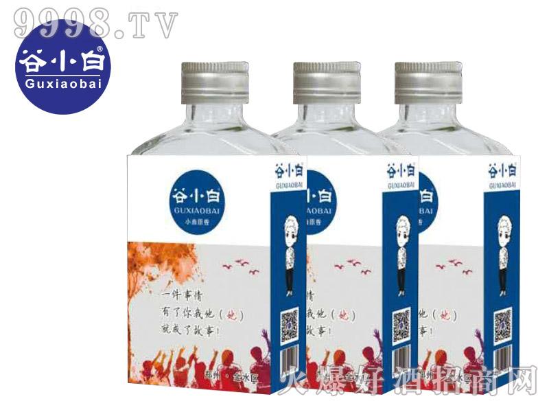 谷小白青春系列高粱酒(故事)