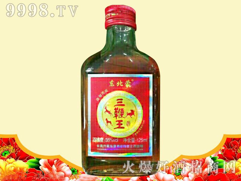 东北蒙三鞭王酒35°125毫升