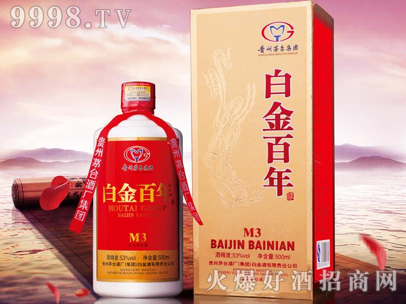 白金百年酒M3