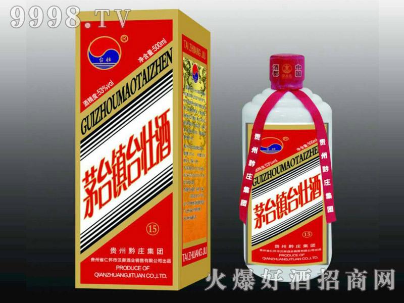 茅台镇台壮酒(红)-白酒招商信息