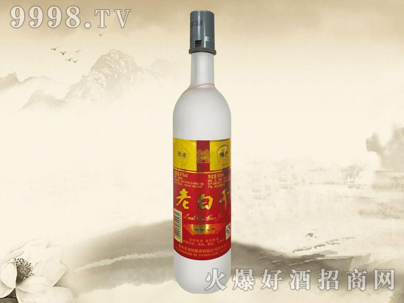衡盛坊老白干酒67°500ml
