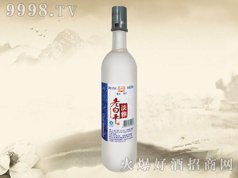 衡盛坊老白干酒淡雅250ml(磨砂瓶)