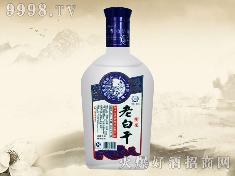 衡柔老白干酒(磨砂瓶)