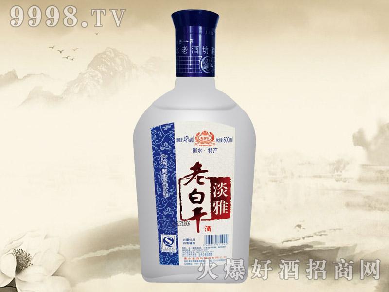 衡盛坊老白干酒淡雅(磨砂瓶)