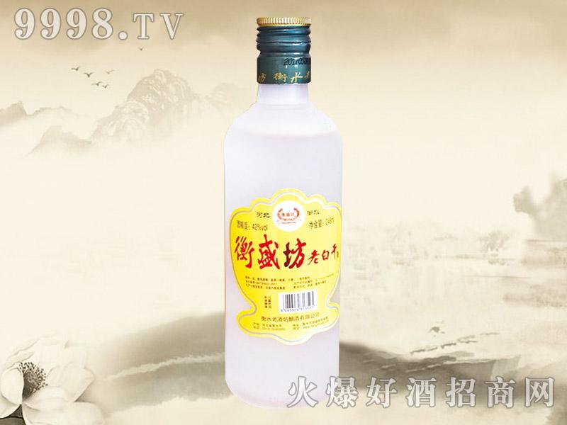 衡盛坊老白干酒42°248ml