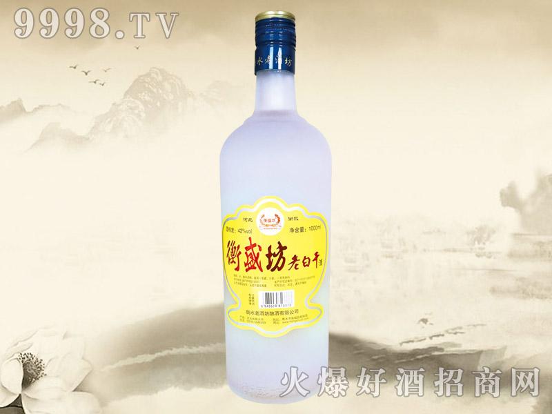 衡盛坊老白干酒42°1000ml