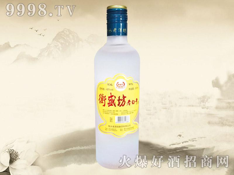 衡盛坊老白干酒42度500ml
